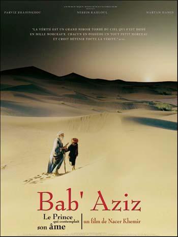 Bab_Aziz_(2005)